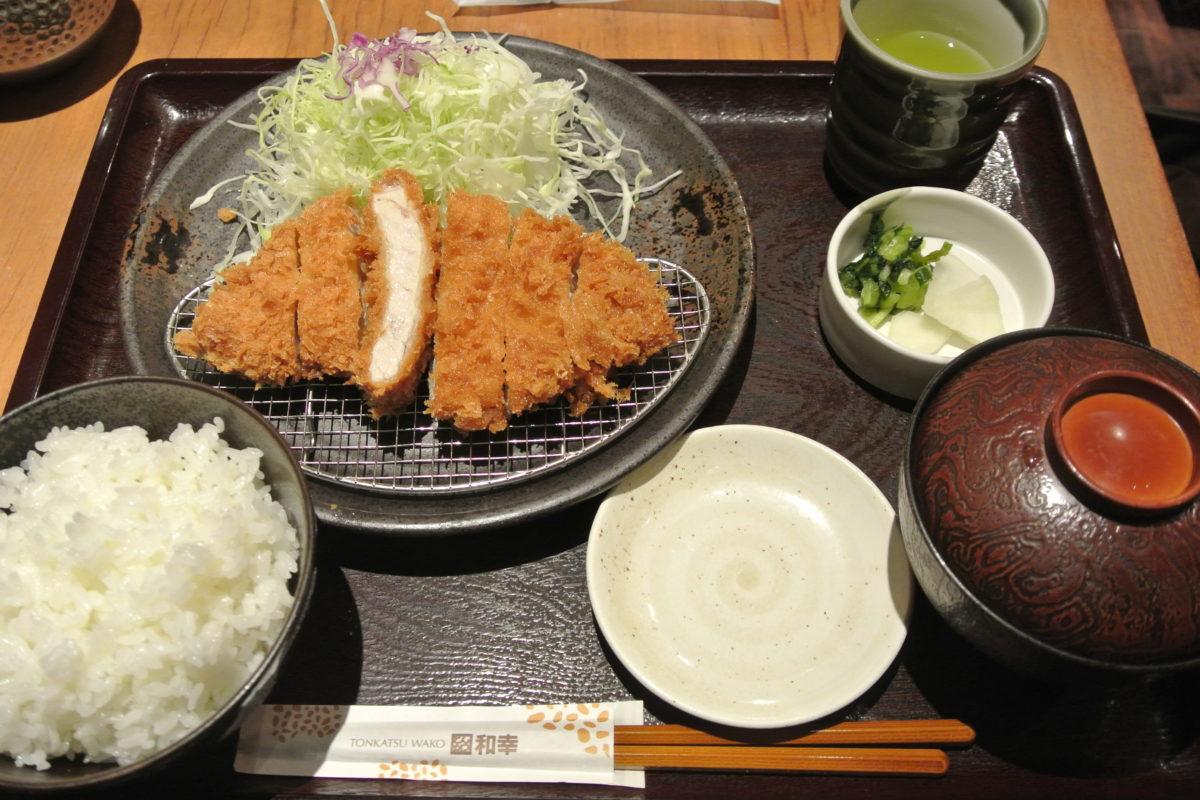 Japan 2016: Tonkatsu Wako