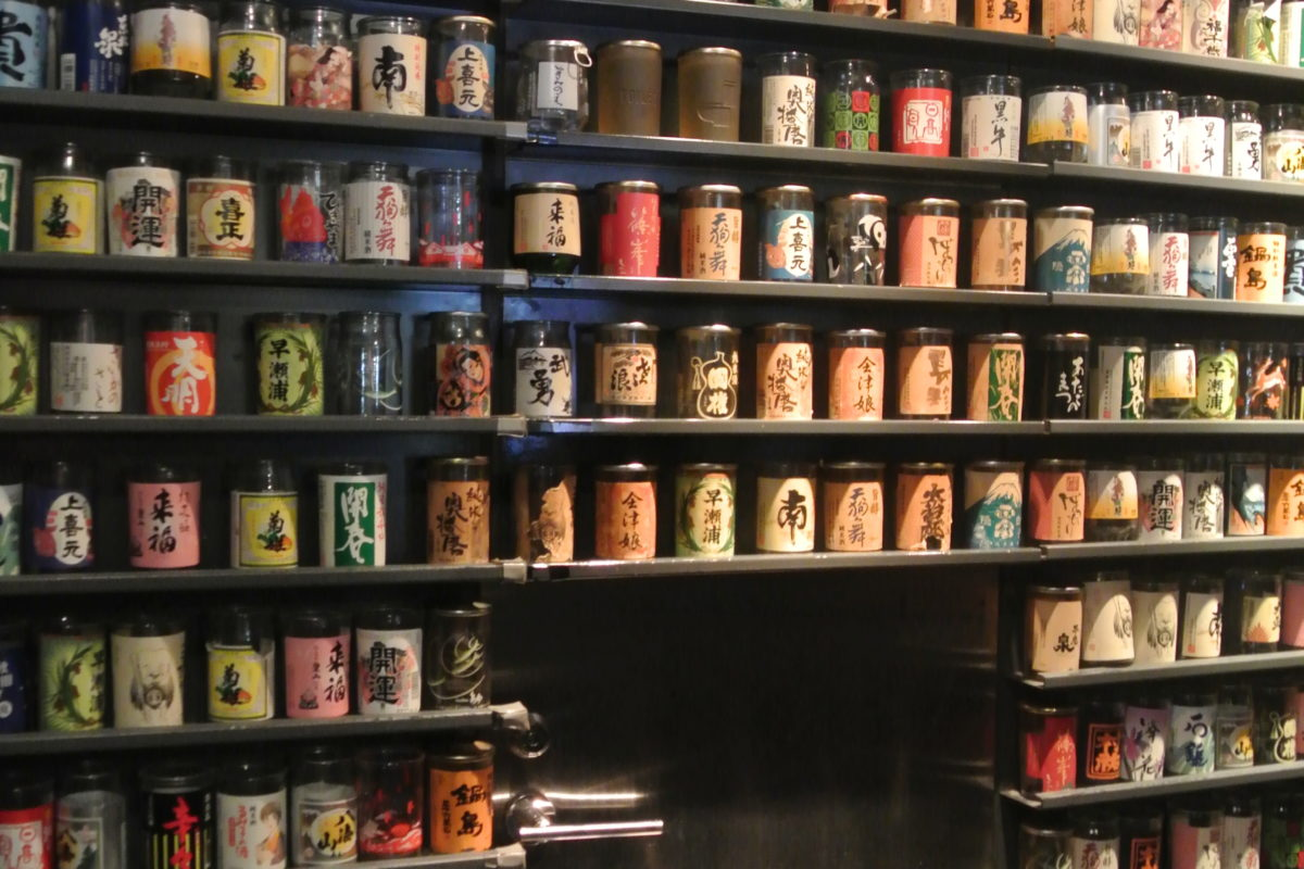 Japan 2016: Buri Sake Bar